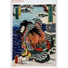 Utagawa Kuniaki: 「四季所作事の内 冬」「鴦どりの精 中村芝翫」 - Waseda University Theatre Museum