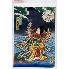 Utagawa Kunisada II: 「四季所作事之内 冬」「女おしどり 中村芝翫」 - Waseda University Theatre Museum