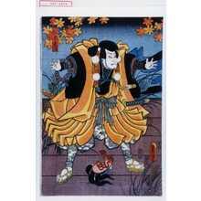 Utagawa Kunisada: 「仁木良清」 - Waseda University Theatre Museum