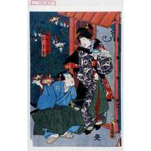 Utagawa Kunisada: 「たそかれ」「これ吉」 - Waseda University Theatre Museum