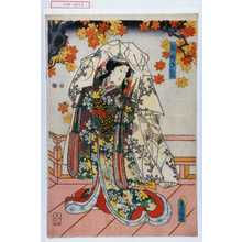 Utagawa Kunisada: 「稲ふねひめ」 - Waseda University Theatre Museum