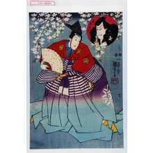 Utagawa Kuniyoshi: 「斧定九郎」 - Waseda University Theatre Museum