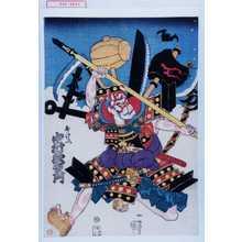 Utagawa Kuniyoshi: 「弁けい 中村歌右エ門」 - Waseda University Theatre Museum