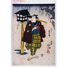 Utagawa Kuniyoshi: 「左り甚五郎」 - Waseda University Theatre Museum