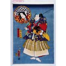 Utagawa Kunisada: 「浦嶋太郎」「☆田の竜女」 - Waseda University Theatre Museum