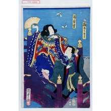 二代歌川国貞: 「桃ほうさく」「菊慈童」 - 演劇博物館デジタル