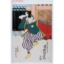 Utagawa Kunisada: 「大こく舞音まつ 市村羽左衛門」 - Waseda University Theatre Museum