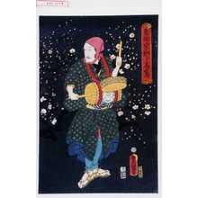 Utagawa Kunisada: 「酉神楽獅子高嶋」 - Waseda University Theatre Museum