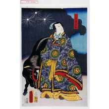 歌川国貞: 「二星ノ精牽牛」 - 演劇博物館デジタル