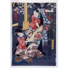 Utagawa Kunisada: 「手古舞音竹」「芸者梅吉」 - Waseda University Theatre Museum