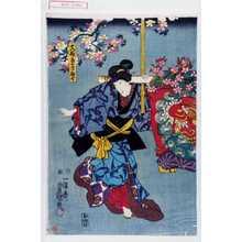 Utagawa Kunisada: 「大磯芸者梅吉」 - Waseda University Theatre Museum