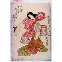 Utagawa Toyokuni I: 「三人形所作事 市川団之助 相勤申候」「此所大当り/\」 - Waseda University Theatre Museum