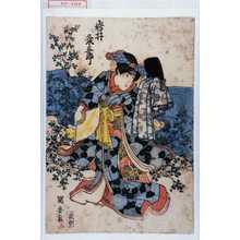 歌川国安: 「岩井粂三郎」 - 演劇博物館デジタル