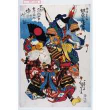 Utagawa Kuniyoshi: 「神功皇后 坂東三津五郎」「大切所作事」「武内宿祢 中村芝翫」 - Waseda University Theatre Museum