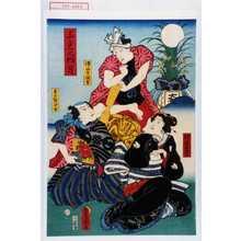 Utagawa Kunisada: 「三光之内 月」「練子宇佐吉」「師匠おわか」「手子舞升吉」 - Waseda University Theatre Museum