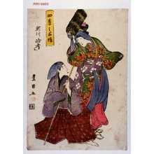 Utagawa Toyokuni I: 「四季之所作」「瀬川路考」 - Waseda University Theatre Museum