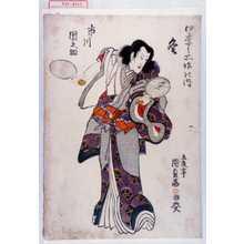 Utagawa Kunisada: 「四季之所作の内」 - Waseda University Theatre Museum