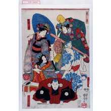Utagawa Kuniyoshi: 「花車」「手習子」「漁師」「むらさき式部」 - Waseda University Theatre Museum
