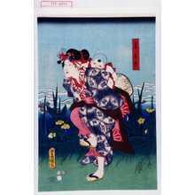 Utagawa Kunisada: 「子もり」 - Waseda University Theatre Museum