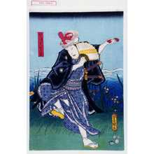 Utagawa Kunisada: 「わひ/\天王」 - Waseda University Theatre Museum