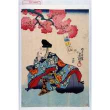 歌川国貞: 「倭歌さん神之内人麿」 - 演劇博物館デジタル