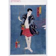 Utagawa Kuniaki: 「左衛ねん坊 市村羽左衛門」 - Waseda University Theatre Museum