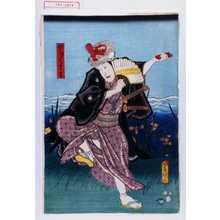 Utagawa Kunisada: 「わ���/\天王」 - Waseda University Theatre Museum