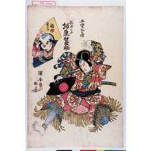 Utagawa Kuniyasu: 「五変化之内」「狐忠のぶ 坂東蓑助」「五変化ノ内 福助」 - Waseda University Theatre Museum