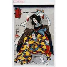 Utagawa Kuniyoshi: 「五節句のうち」 - Waseda University Theatre Museum