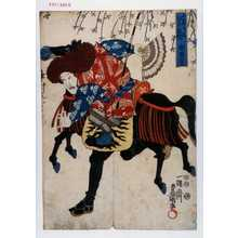 Utagawa Kunisada: 「五節句ノ内 弥生 桜狩 曲馬のり」 - Waseda University Theatre Museum
