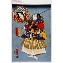 Utagawa Kunisada: 「浦島太郎」「瀬田の竜女」 - Waseda University Theatre Museum