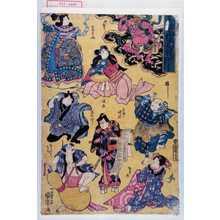 Utagawa Kuniyoshi: 「[八]重九重花姿絵 尾上多見蔵相勤申候」「神なり」「せい王母」「保名」「猟し」「五郎時宗」「茶や廻り」「おそめ」「ひよふたんおさへ」 - Waseda University Theatre Museum