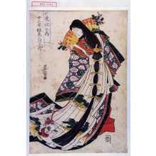 Utagawa Toyokuni I: 「七変化の内」「女三宮 坂東三津五郎」 - Waseda University Theatre Museum