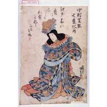 歌川国貞: 「中村芝翫七変化ノ内」 - 演劇博物館デジタル