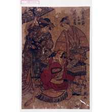 Utagawa Toyokuni I: 「坂東三津五郎」「[]半四郎」「[市]川八百蔵」 - Waseda University Theatre Museum