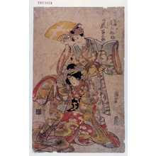 Utagawa Toyokuni I: 「貞盛 尾上松助」「下り 玉水姫 嵐富三郎」 - Waseda University Theatre Museum
