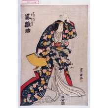 Utagawa Toyokuni I: 「宇部の山守実は蔦の精霊 嵐雛助」 - Waseda University Theatre Museum
