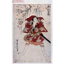 Utagawa Toyokuni I: 「奴 中村芝翫」 - Waseda University Theatre Museum