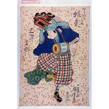 Utagawa Kuniyoshi: 「ひとり獅子十二藤介 坂東三津五郎」 - Waseda University Theatre Museum