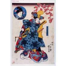 Utagawa Kuniyoshi: 「白拍子花橘 実ハ塚本狐」「奥女中吉野 実ハ千枝狐」 - Waseda University Theatre Museum