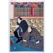 歌川国貞: 「通人りよ好」「うけ地の音」 - 演劇博物館デジタル