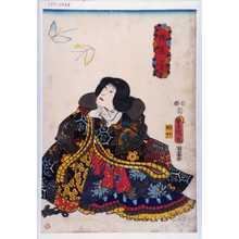 Utagawa Kunisada: 「枕慈童」 - Waseda University Theatre Museum