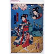 落合芳幾: 「八重桐」「茶摘女およし」 - 演劇博物館デジタル