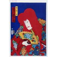Toyohara Kunichika: 「男猩々 市川団十郎」 - Waseda University Theatre Museum