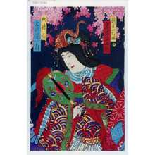 Morikawa Chikashige: 「竜宮の乙姫 岩井半四郎」「典侍局 市川団十郎」 - Waseda University Theatre Museum