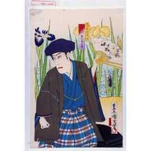 Toyohara Kunichika: 「扇売団阿弥 市川団十郎」 - Waseda University Theatre Museum