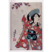 Utagawa Toyosai: − - Waseda University Theatre Museum