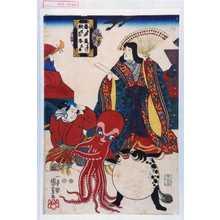 Utagawa Kuniyoshi: 「春 手習子 夏 りやうし 秋 紫式部 冬 花車」 - Waseda University Theatre Museum