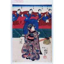 Utagawa Kuniyoshi: 「己佐」「式佐」「文字」「小文字」 - Waseda University Theatre Museum