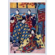 Utagawa Kunisada: 「侍女玉葛」「足利治郎君」 - Waseda University Theatre Museum